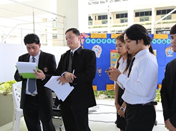 สาขานวัตกรรมและเทคโนโลยีการศึกษา จัดนิทรรศการทางการศึกษา ประจำปี 2560