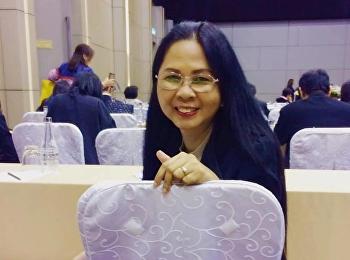 รศ.ดร.นันทิยา น้อยจันทร์ คณบดีคณะครุศาสตร์ เข้าร่วมโครงการสัมมนาเพื่อรับฟังความคิดเห็นของเครือข่ายอุดมศึกษาเกี่ยวกับภารกิจของสกอ.