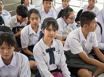 การสอบสัมภาษณ์ระบบ portfolio (รอบ1/1) ประจำปีการศึกษา2561
