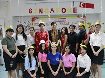 """วันศุกร์ที่ 1 ธันวาคม พ.ศ. 2560 นักศึกษาชั้นปีที่ 4 สาขาวิชาภาษาอังกฤษ กลุ่มที่ 2 คณะครุศาสตร์ มหาวิทยาลัยราชภัฏสวนสุนันทา ได้จัดกิจกรรมห้องเรียนอาเซียนเพื่อการเรียนภาษาอังกฤษ ประจำปี 2560 """"ELT Celebrations 2017: ASEAN Focus) ณ ห้อง 1125 ( 08.00 – 12.00 น"""