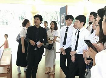 ครูไทยสัญจร ย้อนมองบทพระราชนิพนธ์