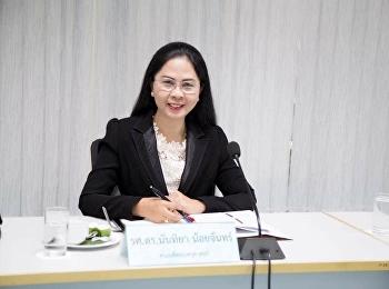 25 มกราคม 2561 รองศาสตราจารย์ ดร.นันทิยา น้อยจันทร์ คณบดีคณะครุศาสตร์ มหาวิทยาลัยราชภัฏสวนสุนันทา เป็นประธานการประชุมเตรียมความพร้อมการจัดประชุมวิชาการระดับชาติ