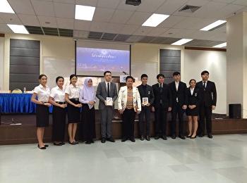 27 มกราคม 2560 นักศึกษาสาขาวิชาภาษาไทย เข้าร่วมการแข่งขันโต้วาทีอุดมศึกษา ชิงถ้วยพระราชทานสมเด็จพระเทพรัตนราชสุดาฯ สยามบรมราชกุมารี ครั้งที่ 23