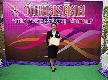 February 8, 2018. Associate Professor Dr. Nuntiya Ya-junj, Dean of Faculty of Education, attended the 60th Anniversary of Sri Boonyanon Celebration and was honored as a representative of the Honor Society. For academic year 2560 at Sri Bunyanon School. No
