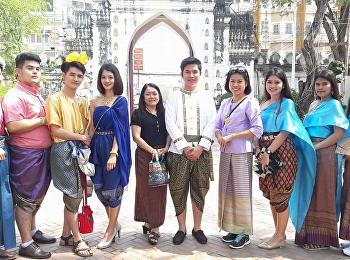 10-11 ก.พ. 2561 สาขาวิชาภาษาไทยได้จัดโครงการครูไทยสัญจร ย้อนมองภาษาและวรรณคดีไทย โดยพานักศึกษาชั้นปีที่ 1-4 จำนวน 300 คน ไปย้อนรอยวรรณคดีที่ วังนารายณ์ จ. ลพบุรี