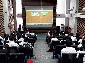 """โครงการอบรมเชิงปฏิบัติการการพัฒนาการเรียนการสอนคณิตศาสตร์ด้วยนวัตกรรมร่วมสมัย""""การใช้ Smart Devices เพื่อการจัดการเรียนการสอนในยุค Thailand ๔.๐"""" วันที่ ๑๑ กุมภาพันธ์ ๒๕๖๑"""