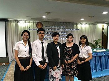 February 28, 2018, Faculty of Education, Suan Sunandha Rajabhat University, by Professor Dr.Anchana Suksomjit, Associate Dean for Academic Affairs, together with Mrs. Thidarat Choknawaor, Academic Officer The 4th year student, Ms. Namooi Boonthat, Ms.Pavi