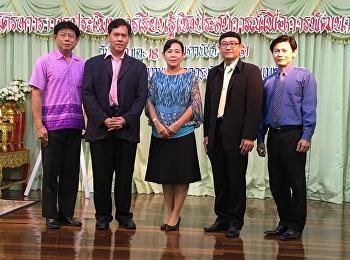เมื่อวันที่ 10 และ 18 กุมภาพันธ์ 2561 อาจารย์ธรรศนันต์ อุนนะนันทน์ หัวหน้าโครงการ และผู้ช่วยศาสตราจารย์ ดร สุทธิพงศ์ บุญผดุง เป็นวิทยากรบริการวิชาการ ณ โรงเรียนวัดปากบึง เขตลาดกระบัง กรุงเทพฯในหัวข้อโครงการการประเมินการเรียนรู้เชิงประสบการณ์เพื่อการพัฒนา