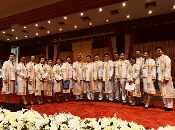 Mr.Rungrot Trongsakul and Mr.Chi-sanupong  Intharakasem joined the lecturer who gave the name of the graduates to the graduation ceremony. Of Suan Sunandha Rajabhat University Year 2560 March 4, 2018 at the Auditorium of Sukhothai Thammathirat Open Univer