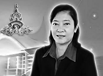 Faculty of Education, Suan Sunandha Rajabhat University Let's express our sadness and remembrance professor.Bhanit  Yenkhae Lecturer in Thai Language The Faculty of Education asks you to enjoy eternal peace.