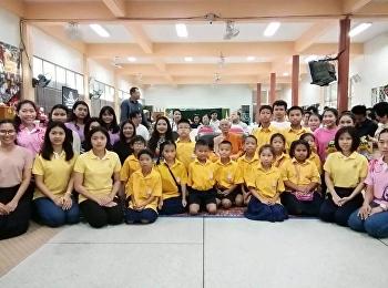 Buddhist Sunday Center Education Center Led by Prof. Songkran Khuntiptong, Associate Dean for Student Affairs