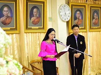 March 17, 2018. Associate Professor Dr. Nantiyya Noichan, Dean of Faculty of Education President of the Opening Ceremony of the Workshop on Practicing Dharma to Enhance the Morality of Teachers, 5th Edition, Mathematics Faculty, Faculty of Education, Suan
