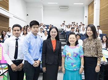26 เม.ย. 2561 รองศาสตราจารย์ ดร.นันทิยา น้อยจันทร์ เป็นประธานพิธีเปิดโครงการเตรียมความพร้อมนักศึกษาก่อนฝึกประสบการณ์วิชาชีพครู สาขาวิชาภาษาไทย คณะครุศาสตร์ มหาวิทยาลัยราชภัฏสวนสุนันทา