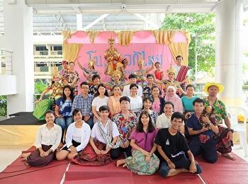 """๒๗ เมษายน ๒๕๖๑ ที่ผ่านมา นักศึกษาคณะครุศาสตร์ สาขาวิชาภาษาไทย ได้จัดแสดงการ และสาธิตพิธีกรรมโบราณ """"มโนราห์เหยียบเสน"""" ซึ่งเป็นหนึ่งในพิธีกรรมประจำท้องถิ่นภาคใต้ โดยการจัดการแสดงในครั้งนี้จัดขึ้น ณ ลานบ้านครู คณะครุศาสตร์ มหาวิทยาลัยราชภัฏสวนสุนันทา โดยมีวั"""