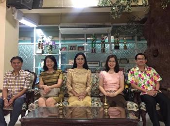 29 เมษายน 2561 รองศาสตราจารย์ ดร.นันทิยา น้อยจันทร์ คณบดีคณะครุศาสตร์ พร้อมด้วยผู้บริหารและอาจารย์ประจำสาขาวิชาสังคมศึกษา เข้าร่วมโครงการสงกรานต์สานสัมพันธ์ สาขาวิชาสังคมศึกษา