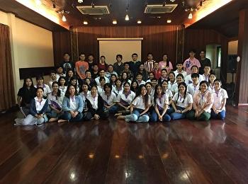 28-29 เมษายน พ.ศ.2561 สาขาวิชาคณิตศาสตร์ จัดโครงการให้กับนักศึกษาชั้นปีที่ 4 เพื่อเตรียมความพร้อมสู่โรงเรียน นำทีมโดย ผศ.ตีรวิชช์ ทินประภา ผศ.ปุณยพล จันทร์ฝอย และทีมวิทยากร ในวันที่ ณ เรือนไม้ชายคลอง จังหวัดสมุทรสงคราม
