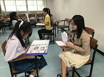 11 มิถุนายน 2561 คณะครุศาสตร์ มหาวิทยาลัยราชภัฏสวนสุนันทา ทำการสัมภาษณ์ นักศึกษาระบบ TCAS รอบที่ 3