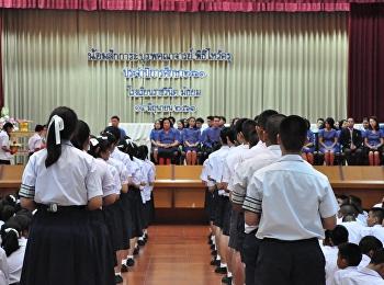 ผู้ช่วยศาสตราจารย์ ดร.ชนนาถ มีนะนันทน์ รองอธิการบดีฝ่ายกิจการนักศึกษา ได้ร่วมพิธีไหว้ครูและการแสดงมุทิตาจิต ประจำปีการศึกษา 2561 ในฐานะศิษย์เก่าโรงเรียนราชวินิต มัธยม ยังระลึกถึงพระคุณของครูมิรู้ลืม