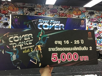 June 24, 2018 - Mr.Prinya Poonpol, an English student Received second runner-up prize in Cover Dance on River Plaza Cover Dance Contest # 2 at River Plaza Shopping Center. Nonthaburi Congratulations on this opportunity.