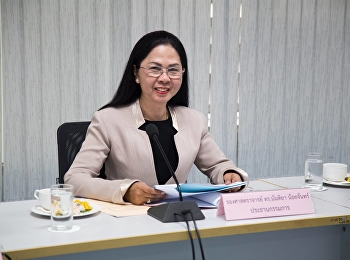 July 10, 2018. Associate Professor Dr. Nantiyya Noichan, Dean of Faculty of Education Chairman of the Board of Directors' Meeting at Meeting Room 1124
