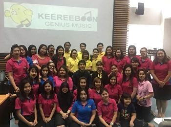 วันที่ 22 กรกฎาคม 2561โครงการพัฒนาทักษะการเรียนรู้ในศตวรรษที่21 จัดโดยสาขาวิชาการศึกษาปฐมวัย