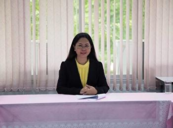 วันที่ 23 กรกฎาคม 2561 คณะครุศาสตร์จัดตรวจประเมินคุณภาพการศึกษาภายใน หลักสูตรประกาศนียบัตรบัณฑิตวิชาชีพครู