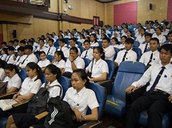 7 สิงหาคม 2561 รองศาสตราจารย์ ดร.นันทิยา น้อยจันทร์ เป็นประธาน พร้อมด้วย ผู้บริหารคณาจารย์ ร่วมงานปฐมนิเทศนักศึกษาใหม่ ปีการศึกษา 2561 คณะครุศาสตร์ มหาวิทยาลัยราชภัฏสวนสุนันทา