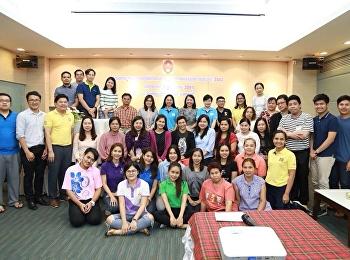 8 สิงหาคม 2561 โครงการประชุมเชิงปฏิบัติการทบทวนและจัดทำแผนปฏิบัติการ ประจำปี 2562 คณะครุศาสตร์ มหาวิทยาลัยราชภัฏสวนสุนันทา