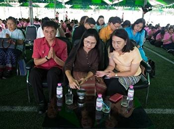 14 สิงหาคม 2561 รองศาสตราจารย์ ดร.นันทิยา น้อยจันทร์ เป็นประธาน พิธีทำบุญตักบาตรข้าวสารอาหารแห้ง และพิธีทำบุญเลี้ยงพระ เพื่อความเป็นสิริมงคลในวันต้อนรับนักศึกษาใหม่ ปีการศึกษา 2561