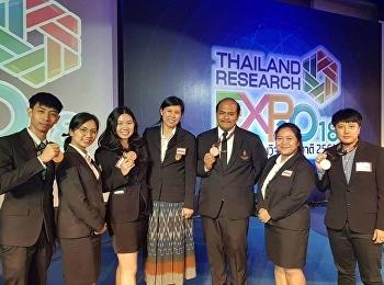 นักศึกษา คณะครุศาสตร์ได้รับรางวัลระดับเหรียญทองแดงสำหรับนวัตกรรมการศึกษาจำนวน 4 เหรียญในการประกวด Thailand Research Expo 2018 : มหกรรมงานวิจัยแห่งชาติ ซึ่งจัดโดย วช. เมื่อวันที่ 9- 12 สิงหาคม 2561 ณ โรงแรมเซ็นทารา ห้องบางกอกคอนแวนต์ชั่น เซ็นทรัลเวิลด์ กรุ