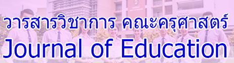 Educational Professional Development Center
