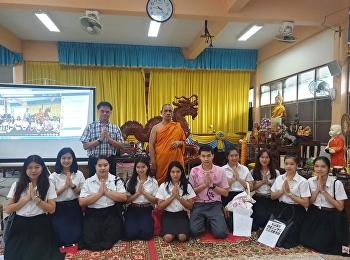 นักศึกษาสาขาวิชาภาษาอังกฤษจิตอาสา วันที่ 30 กันยายน นักศึกษาชั้นปีที่ 4 สาขาวิชาภาษาอังกฤษ คณะครุศาสตร์ มหาวิทยาลัยราชภัฏสวนสุนันทา