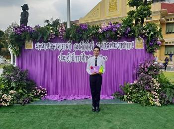 นายธันวา คำประสิทธิ์ นักศึกษาชั้นปีที่ 1 สาขาวิชาภาษาไทย คณะครุศาสตร์ มหาวิทยาลัยราชภัฏสวนสุนันทา ได้รับคัดเลือกให้เป็นนักเรียนรางวัลพระราชทาน