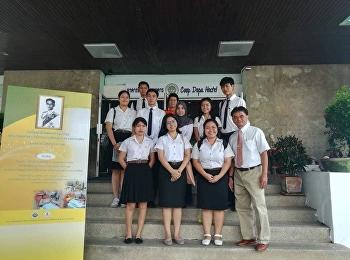 11 ตุลาคม 2561 นักศึกษา อาจารย์และเจ้าหน้าที่บุคลากรคณะครุศาสตร์ มหาวิทยาลัยราชภัฏสวนสุนันทา ร่วมบริจาคโลหิต ถวายเป็นพระราชกุศล เนื่องในโอกาสครบรอบ 2 ปี แห่งการสวรรคต ของพระบาทสมเด็จพระปรมินทรมหาภูมิพลอดุลยเดช พระบรมนาถบพิตร ณ ห้องราชสีห์ อาคารสัมมนาคาร ช