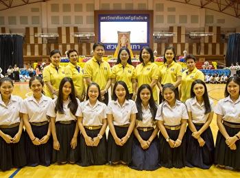 12 ตุลาคม 2561 รองศาสตราจารย์ ดร.นันทิยา น้อยจันทร์ คณบดีคณะครุศาสตร์ พร้อมด้วย อาจารย์ เจ้าหน้าที่ บุคลากรและนักศึกษา คณะครุศาสตร์ มหาวิทยาลัยราชภัฏสวนสุนันทา ร่วมทำบุญตักบาตรข้าวสารอาหารแห้ง ในพิธีน้อมรำลึก ในพระมหากรุณาธิคุณของพระบาทสมเด็จพระปรมินทรมหา