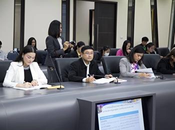 ประชุมคณะกรรมการอำนวยการและดำเนินงานการพัฒนาปรับปรุงกระบวนการปฏิบัติงาน