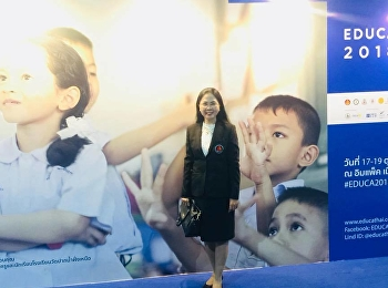 19 ตุลาคม 2561 รองศาสตราจารย์ ดร.นันทิยา น้อยจันทร์ คณบดีคณะครุศาสตร์ เข้าร่วมการประชุมสภาคณบดีคณะครุศาสตร์/ศึกษาศาสตร์แห่งประเทศไทย ครั้งที่ 5/2561 ณ ห้อง Grand Diamond Ballroom อาคารอิมแพ็คฟอรั่ม อิมแพ็ค เมืองทองธานี