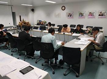 จัดประชุมคณะกรรมการด้านแผนปฏิบัติการด้านการจัดกิจกรรมพัฒนานักศึกษา ประจำปีการศึกษา 2561