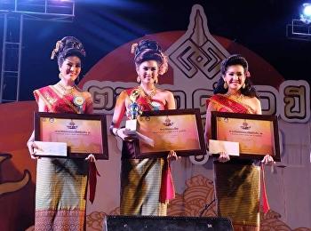 Winner of Praya Lytis Watering Ceremony Songkran Sisatchanalai