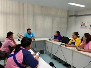 ประชุมเตรียมความพร้อมจัดการสถานที่ความสะอาดสถานที่เพื่อการจัดงานวิชาการ 80 ปี แห่งการสถาปนามหาวิทยาลัยราชภัฏสวนสุนันทา