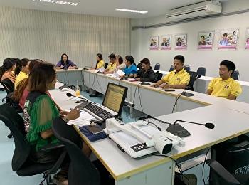 ประชุมทบทวน JD สาย สนับสนุนวิชาการ เพื่อให้สอดคล้องกับมหาวิทยาลัยราชภัฏสวนสุนันทา
