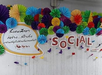 Social Studies Program, Faculty of Education, Suan Sunandha Rajabhat University Open House