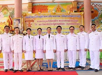 ผ้าพระกฐินพระราชทาน มหาวิทยาลัยราชภัฏสวนสุนันทาประจำปี 2561