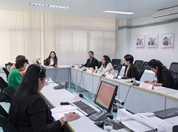 The meeting of the committee of the Faculty of Education, 10/2561, at the meeting room 1124, Faculty of Education, Suan Sunandha Rajabhat University.