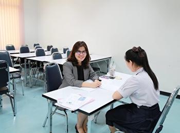 January 10, 2019 Regular interview, Bachelor's degree, Portfolio recruitment, Academic year 2562 (Round 1), Faculty of Education, Suan Sunandha Rajabhat University