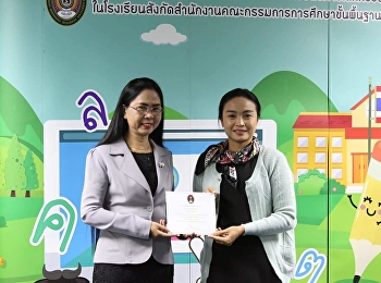 Associate Professor Dr. Nantiya Noichun, Dean of the Faculty of Education Presided over the opening of a project to promote reading and writing using electronic word cards in schools under the Office of the Basic Education Commission Bangkok, organized by