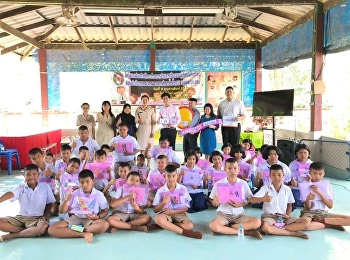 Faculty of Education, Suan Sunandha Rajabhat University Organize a project to promote reading and writing skills of students in schools under the Office of the Basic Education Commission. Ranong Province Ban Khlong School of