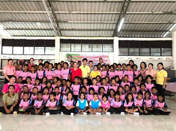 Faculty of Education, Suan Sunandha Rajabhat University Organize a project to promote reading and writing skills of students in schools under the Office of the Basic Education Commission. Ranong Province, Black Sand Beach School