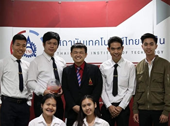 Thailand Business Simulation Game Contest 2019