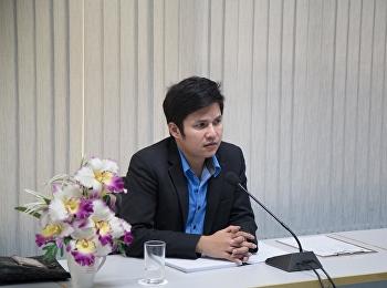 หลักสูตรปรับปรุง พ.ศ.2562 เมื่อวันที่ 25 กุมภาพันธ์ 2562 ณ ห้องประชุม 1124 อาคารกรรณาพิพัฒน์ โดยได้รับเกียรติจากผู้ทรงคุณวุฒิภายนอกรวมวิพากษ์หลักสูตรในครั้งนี้ด้วย